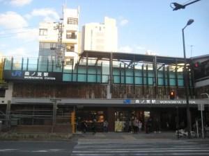 morinomiya