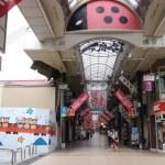 tenjinbashisuji