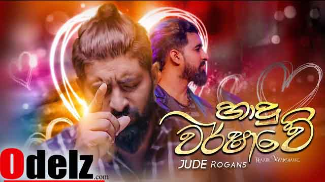 haadu-warshawe-mp3-download-jude