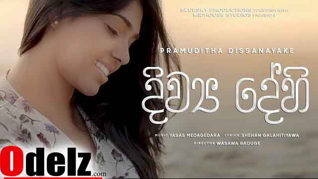divya-dehi-mp3-download