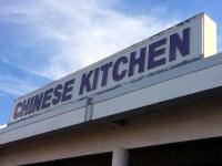 Chinese Kitchen Menu | Odessa Menus