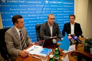 Пресс-конференция «Киевстар» в Одессе на тему «Домашнийинтернет»