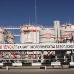 «Лукойл-Украина» выставила на продажу объекты одесского НПЗ