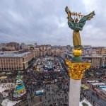 Евромайдан. Панорама. Украинская мирная революция