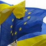 Украинская мирная революция