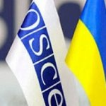Миротворческая миссия ОБСЕ в Восточной Украине