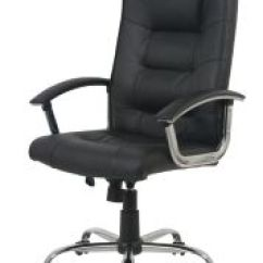 Leather Executive Chair Diy Accent Plans Berlin Business Faced Swivel Computer