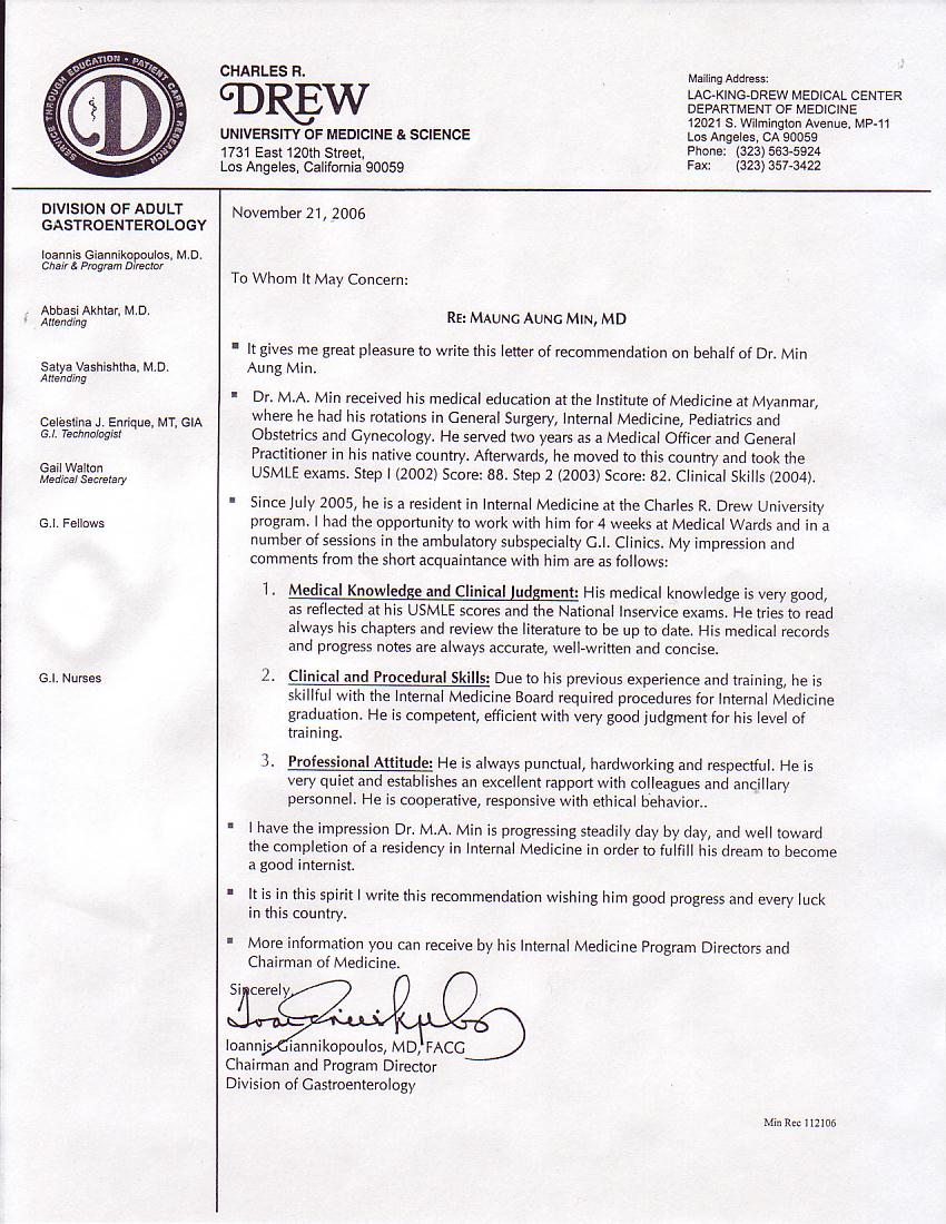 Recommendation letter for medical school from doctor images letter medical school letter of recommendation sample from doctor spiritdancerdesigns Images