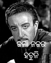Odia Photo Comments For Facebook : photo, comments, facebook, Photo, Comment, Facebook, Funny, Images, Photos