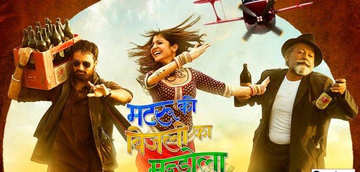 hindi films orissa