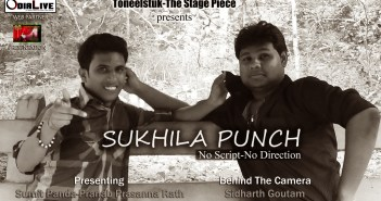 odia short film by iter students