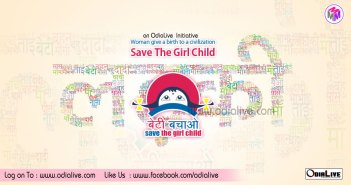 save-girl-child-wallpapers