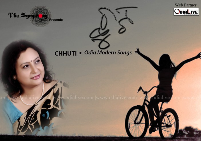 chhuti-odia-album-songs-by-Namrata-Mohanty-1