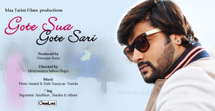 gote-sua-gote-sari-odia-film-2