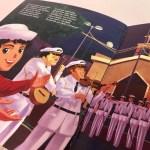Imprensa Oficial anuncia novos autores e ilustradores da Coleção Coco de Roda