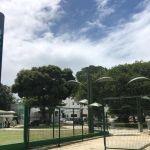 Hospital Veredas denuncia perfil falso do hospital e aciona departamento jurídico