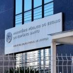 MP vai apurar vazamento de informações sobre criança vítima de estupro