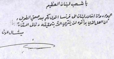 MA signature