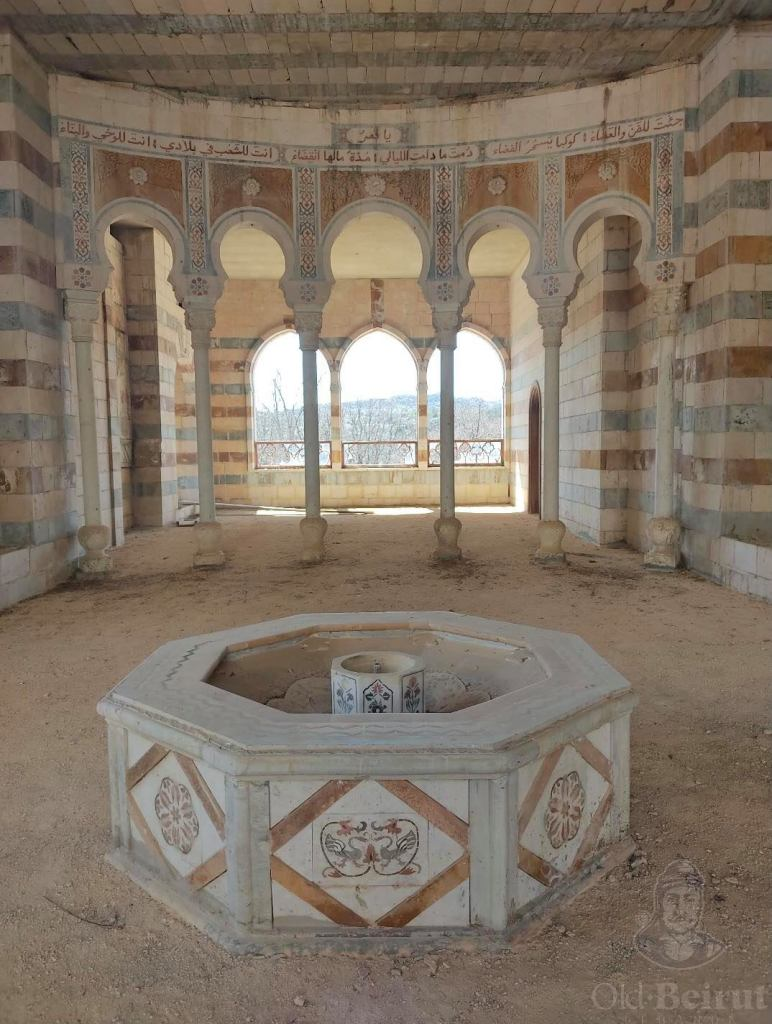 Serhal Palace