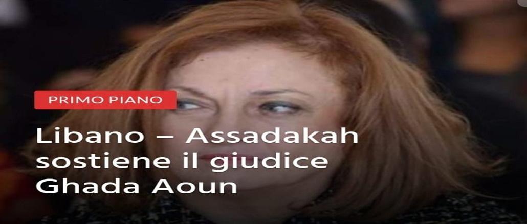 Assadakah