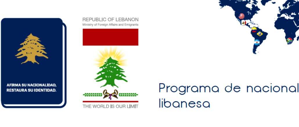 Programa de nacionalidad libanesa