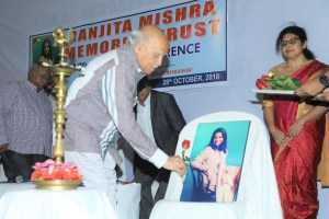 13th Ranjita Mishra Memorial Lecture inaugurated at Bhubaneswar