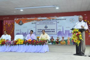 IIT-B Special Lecture during Vigilance Awareness Week