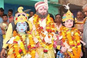Baragarh Dhanu yatra