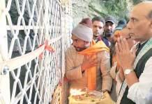 Rajnath singh-1