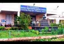 khordha hospital