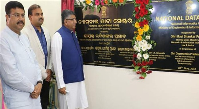 national data centre inagurated