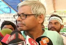 farmers to fight at panchayat office from 12