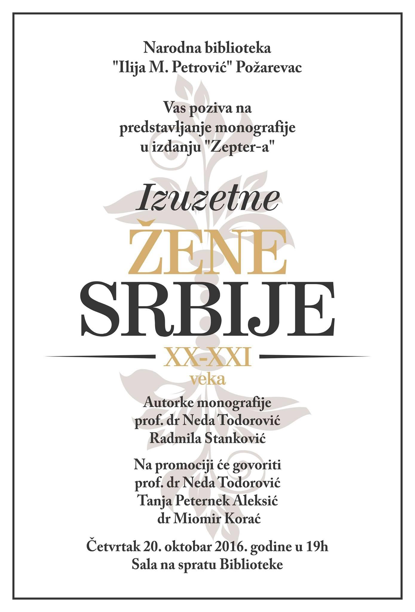 Izuzetne žene Srbije