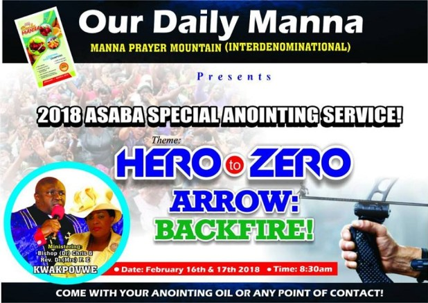 Our Daily Manna Devotional 17th March 2018