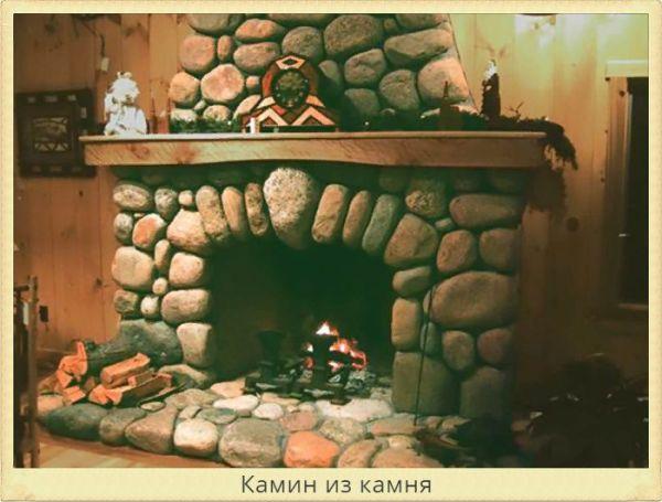 Каменный камин