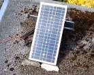 Солнечная панель небольшого размера