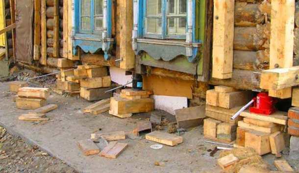 ремонт фундаментов под домом