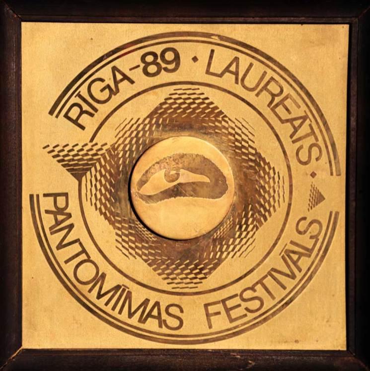 Лауреатская медаль рижского фестиваля пантомимы. Последнего фестиваля пантомимы в СССР.