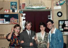 Сергей Наседкин и я с жёнами в баре театра «Ложа»