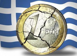 grecko euro