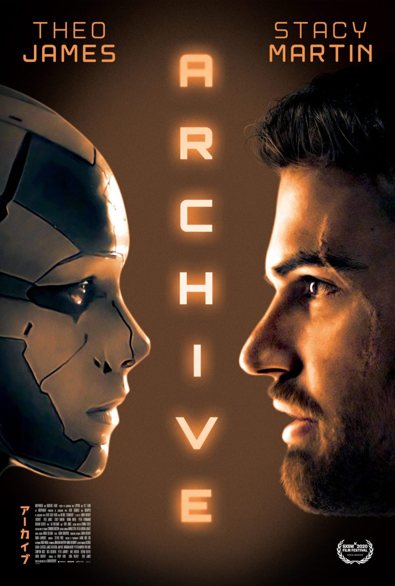 ARCHIVE movie poster