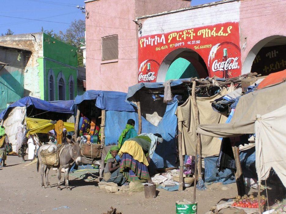 Harar shopping mall