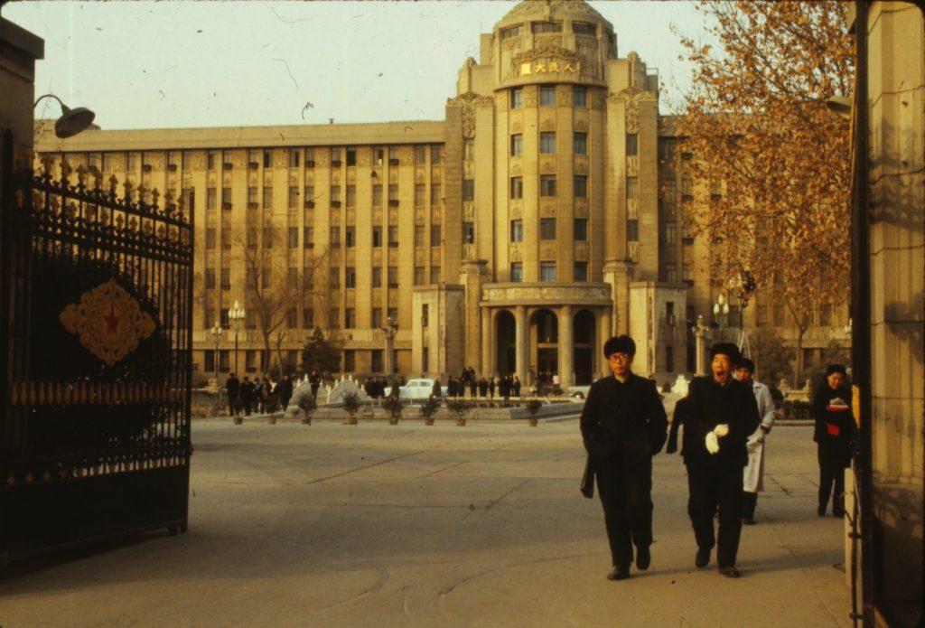 Xian hotel