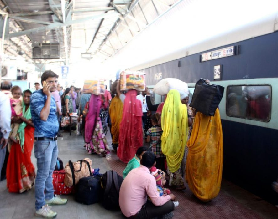 Ajmer train station