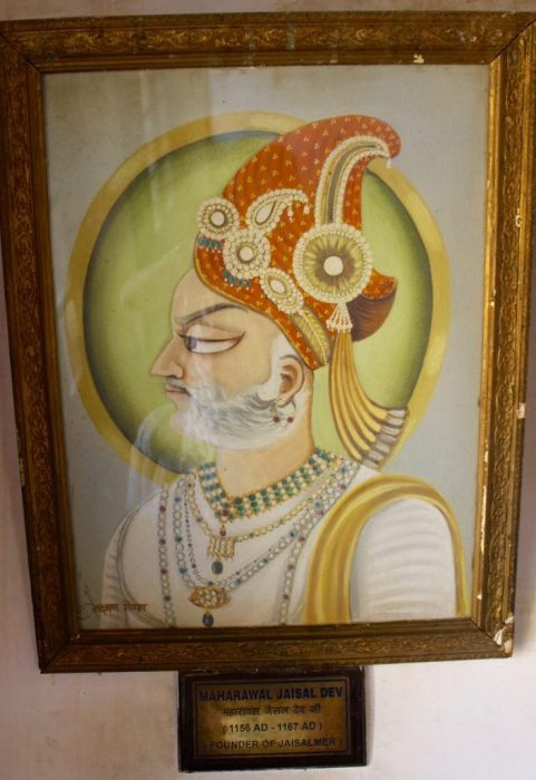 the 12th century maharaja