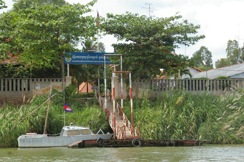 Cambodia/Viet Nam border