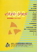 news_200510