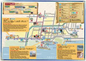 清水港おさんぽマップ裏面