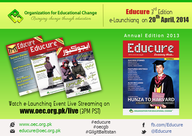 OEC Educure III e-Launching 2014