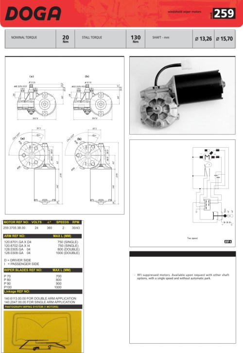 small resolution of doga wiper motors oe coach supplies rh oecoachsupplies co za valeo wiper motor wiring diagram dodge